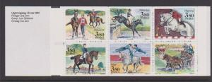 SWEDEN #1818a BKLT MNH (6) STAMPS  LOT#198
