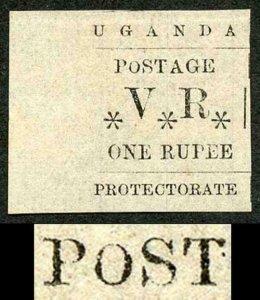 Uganda SG60a 1r black VARIETY Small O in POSTAGE Un-used