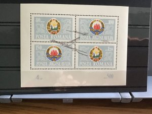 Romania 1965 mint never hinged Stamps  Sheet  R30364