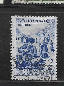 RUSSIA, 490, USED, Tlezghians