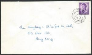 HONG KONG 1964 cover HONG KONG / 32 cds....................................51862