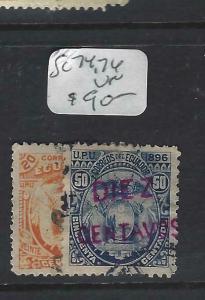 ECUADOR  (P1204B)  SC 74, 76           VFU