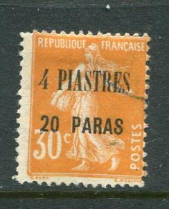 France Offices in Levant #45 Used