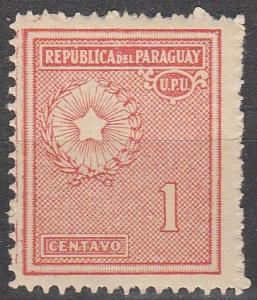Paraguay #269 F-VF Unused