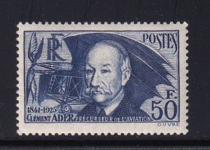 France 1938, France MNH, 50f dark ultra Thick paper Clement Ader # 348a