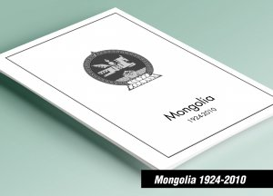 PRINTED MONGOLIA 1924-2010 STAMP ALBUM PAGES (642 pages)
