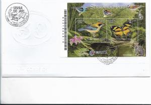 BRAZIL 2008 FDC SERRA DO JAPI SCOTT 3049 SS ON FDC FAUNA BIRDS BUTTERFLIES