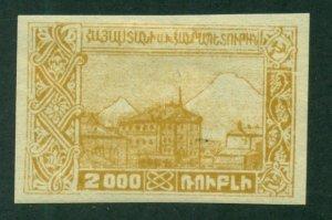 Armenia 1921 #288 MNG SCV(2020)=$1.75