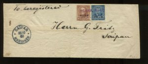 Guam Scott 5 & 8 Overprint Used Stamps on Nice Cover to Saipan Mariana Islands