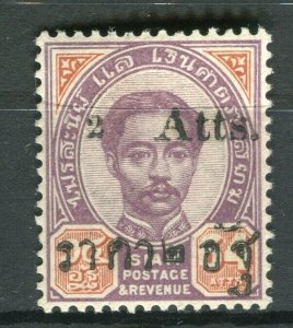 THAILAND; 1894 Large Roman 'Atts' surcharge mint hinged 2/64a. value