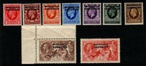 MOROCCO AGENCIES SG66/74 1935-7 DEFINITIVE SET MTD MINT