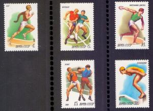 Russia  1981 MNH sports running football boxing discus swimming   complete