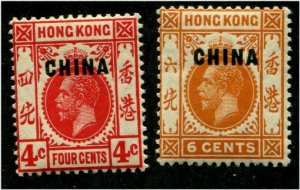 HERRICKSTAMP GREAT BRITAIN - CHINA Sc.# 3-4 4¢, 6¢ Mint NH