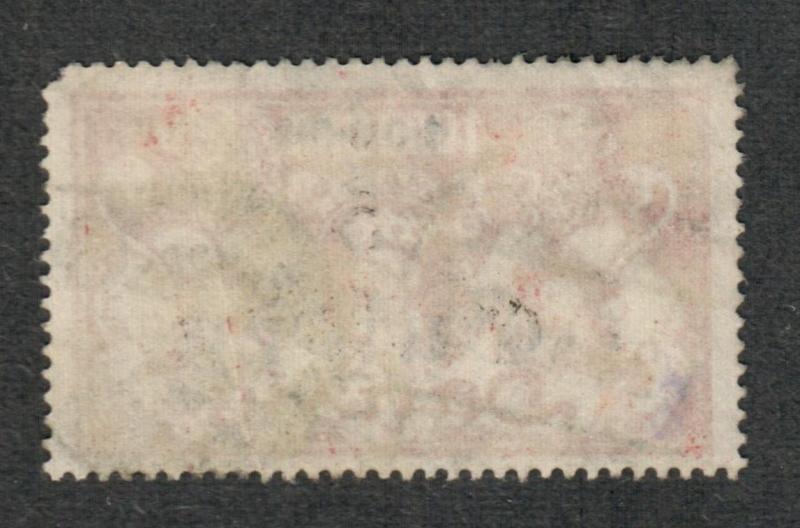 Danzig Mi#192 Used/VF, Expertized Cert., C.v. 700 euro