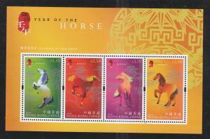 Hong Kong 2002 Sc 959b Year of the Horse MNH