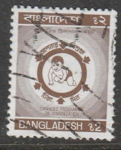 Bangladesh  1990  Scott No. 379a  (O)