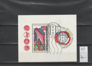 Intercosmos Space travel Sheet 1982 Nr47