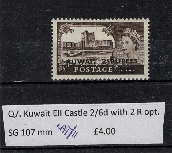 Kuwait GB 'Castle' 2/6 opt. 2 rupees mounted mint