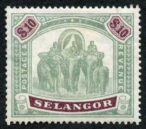 Selangor SG65 1895 TEN One Dollar Green and Purple M/Mint (a bit grubby on reve