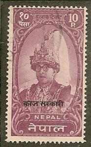 Nepal  Unissued Overprint