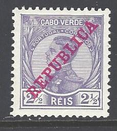 Cape Verde Sc # 100 mint hinged (RS)