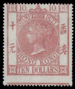 HONG KONG #28 28, $10.00 rose, unused no gum, PF certificate, Scott $7,750.00