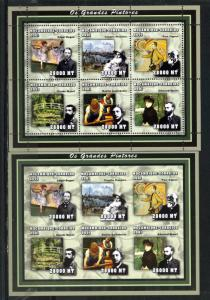 MOZAMBIQUE 2001 FRENCH PAINTINGS 2 SHEETS OF 6 STAMPS PERF.& IMPERF.MNH