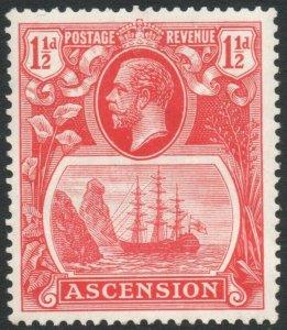 ASCENSION-1924-33 1½d Rose-Red Sg 12 LIGHTLY MOUNTED MINT V38047