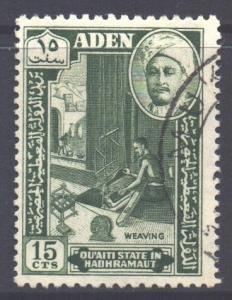 Aden Hadhramaut Scott 31 - SG31, 1955 Sultan 15c used