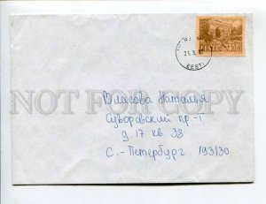 413071 ESTONIA to RUSSIA 1997 year real posted COVER