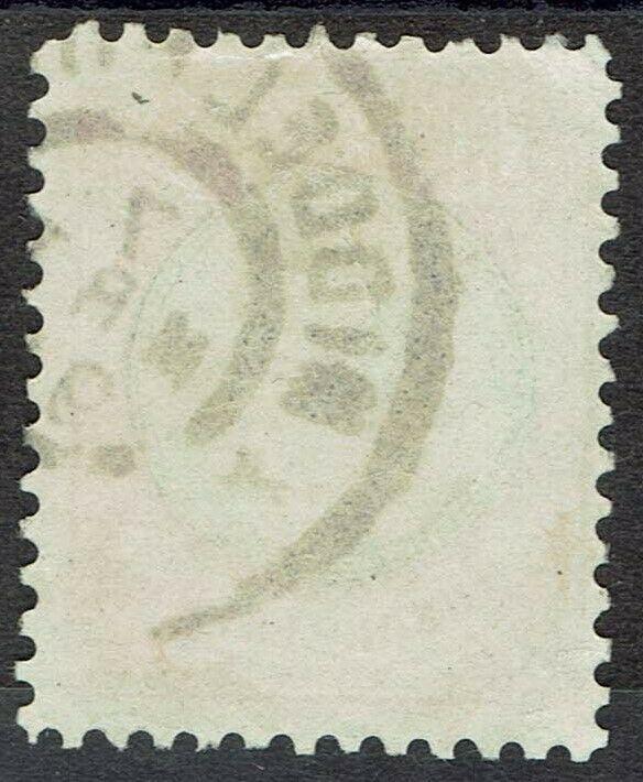 NETHERLANDS 1893 PRINCESS 2G50 PERF 11 USED