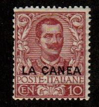Italy Offices In Crete #6  Mint  Scott $375.00