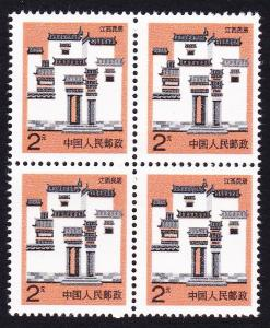 China Definitives Traditional Houses 2Y Block of four SG#3448c