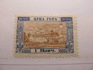 Montenegro 1896 1n Perf 10½ Fine MH* A5P16F273