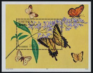 Eritrea 292 MNH Butterflies, Flowers