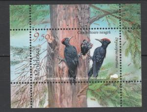Moldova 2018 Birds MNH Block