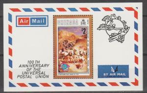 Grenada #570  MNH F-VF  (SU952)