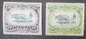 O) 1921 KEDAH, SPECIMEN  POSTAGE AND REVENUE, NATIVE PLOWING, 20c green, 20c pur