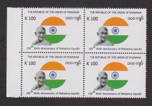 BURMA MYANMAR - 2019 150th BIRTH ANNIV. OF MAHATMA GANDHI BLK-4 MNH