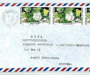 CAMEROON Cover *Douala Airport* CDS Air Mail MIVA Missionary 1989 FLOWERS CM159
