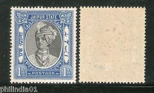 India Jaipur State 1An King Man Singh Postage Stamp SG 60 / Sc 37A Cat £18 MNH