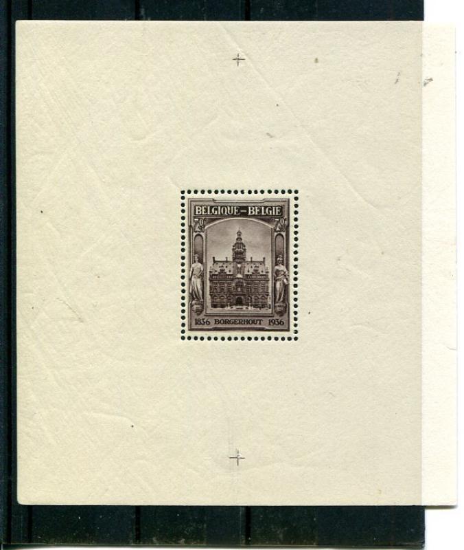 Belgium   #B178a  sheet  Mint VF NH