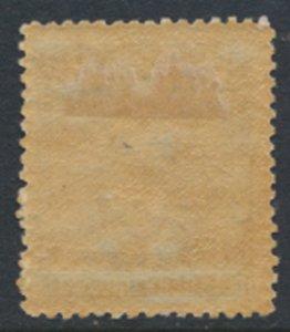 Southern Rhodesia   SG 5  Var Dot in margin  MH  1924  SC# 5 see scan s