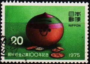 Japan. 1975  20y S.G.1415 Fine Used