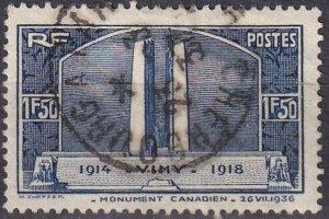 France #312 F-VF Used  CV $9.50 (V4731)