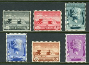 BELGIUM  SCOTT#B273/78  MINT HINGED WITH REMNANT AND STUCK ON PAPER-SCOTT $14.25