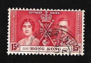 Hong Kong 1937 - U - Scott #152