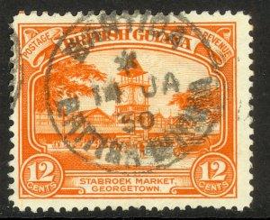 BRITISH GUIANA 1934 KGV 12c STABROEK MARKET P. 12 1/2 Scott No. 215 VFU