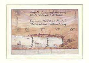 Faroe Islands Sc 148 1986 HAFNIA '87 stamp sheet mint NH