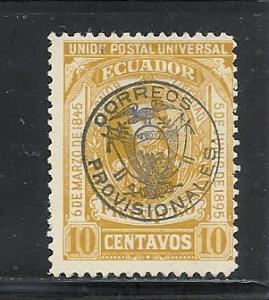 Ecuador #125 unused cv $4.50 UPU